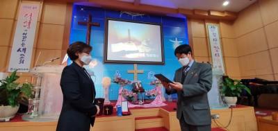 교회학교 교사 34년 근속 표창패