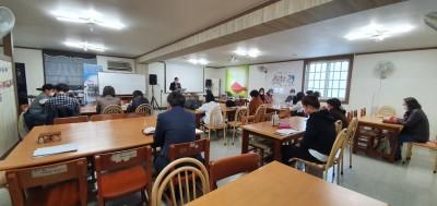 교회학교 교사 교육